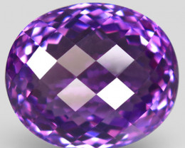 19.81 ct 100% Natural Earth Mined Unheated Purple Amethyst, Uruguay