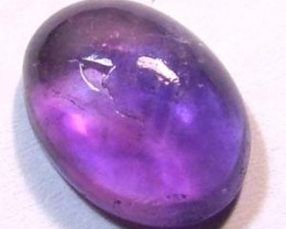 5.50 CTS AMETHYST CABS CG - 377