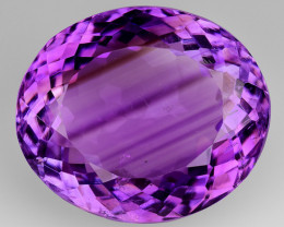 11.50 CT NATURAL AMETHYST GOOD CUT GEMSTONE AM90