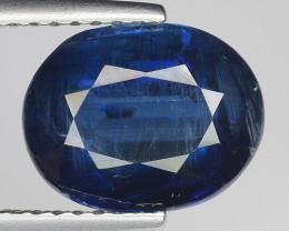 3.41 CT ROYAL BLUE KYANITE TOP CUT GEMSTONE KY9