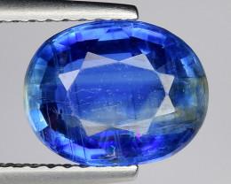 2.86 CT ROYAL BLUE KYANITE TOP CUT GEMSTONE KY24
