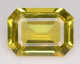 Top Color 7.75 ct Fancy Cut Lemon Citrine