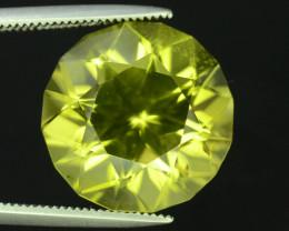 Top Color 8.25 ct Fancy Cut  Lemon Citrine