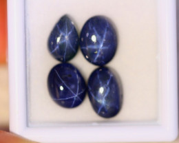 10.31ct Natural 6 Rays Star Blue Sapphire Lot P383