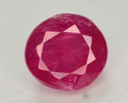 Brilliant Color 1.15 Ct Natural Ruby From Afghanistan