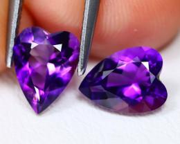 Uruguay Amethyst 1.94Ct VVS Heart Cut Natural Violet Amethyst BT0272