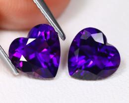 Uruguay Amethyst 2.09Ct VVS Heart Cut Natural Violet Amethyst BT0293