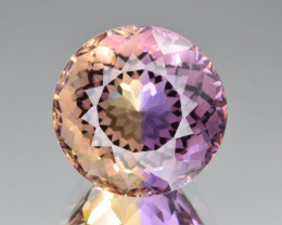 Natural Bolivian Ametrine 12.68 Cts Perfectly Cut Gemstone