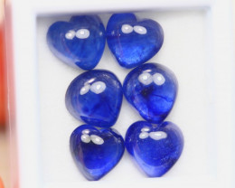 16.02ct Ceylon Blue Sapphire Heart Cut Cabochon Lot GW8420