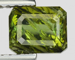 1.35 Cts AAA Grade Sparkling Tourmaline ~ Mozambique TR44