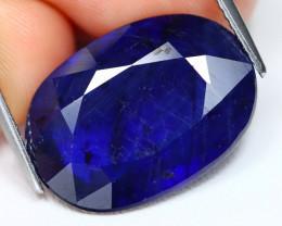 Blue Sapphire 14.89Ct Oval Cut Royal Blue Sapphire B457