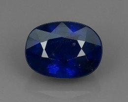 2.40 Cts Natural Intense Beautiful Blue Sapphire Oval Shape From MADAGASCAR