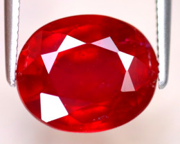 Ruby 5.52Ct Madagascar Blood Red Ruby DF1918/A20