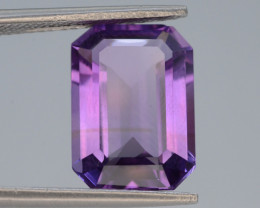 AAA Grade 5.15 ct Natural Fancy Cut Amethyst A.Q