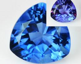 ~RAREST~ 6.78 Cts Natural Color Change Fluorite 12mm Trillion Afghanistan