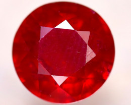 Ruby 4.63Ct Madagascar Blood Red Ruby D2503/A20