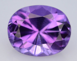 AAA Grade 4.75 ct Natural Fancy Cut Amethyst A.Q