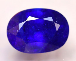 Ceylon Sapphire 7.16Ct Royal Blue Sapphire D2706/A23