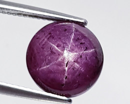 """11.70 ct """"AAA Grade Gem"""" Excellent Round Cab Natural Star Ruby"""