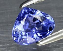 VS  Blue Sapphire - 0.76cts - Ceylon - Heated only