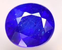 Ceylon Sapphire 5.37Ct Royal Blue Sapphire D3103/A23