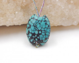 12cts Turquoise Pendant ,Natural Gemstone ,Turquoise Nugget Pendant H1010
