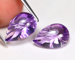 Amethyst 5.15Ct VS Designer Cut Natural Purple Amethyst Lot B4025