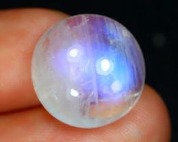 Rainbow Moonstone 8.54Ct Natural Flash Rainbow Moonstone B4710