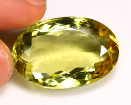 Lemon Quartz 20.31Ct VVS Designer Cut Natural Lemon Quartz AB4885