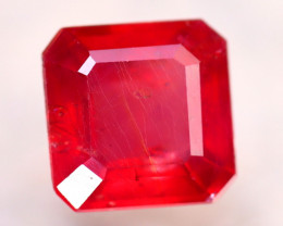 Ruby 4.51Ct Madagascar Blood Red Ruby D0805/A20