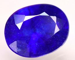 Ceylon Sapphire 8.70Ct Royal Blue Sapphire D0806/A23