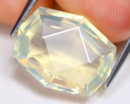 Bytownite 6.58Ct VVS Master Cut Natural Yellow Bytownite B5030