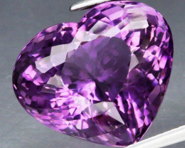 15.24ct Heart  Natural Earth Mined Unheated Purple Amethyst, Uruguay