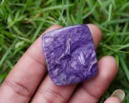 63.600 Crt Natural Charoite Purple Best Quality Gemstone -