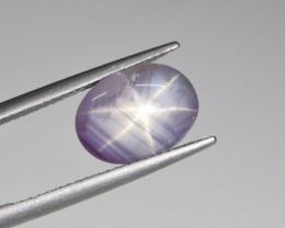 Natural Star Sapphire 8.418 Cts from Sri Lanka, Excellent Quality Gemstone