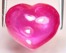 Ruby 12.56Ct Heart Shape Ruby Cabochon Madagascar Pinkish Red Ruby ES1515