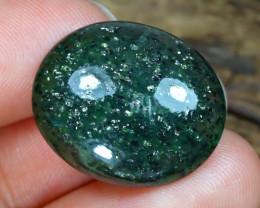 Green Moonstone 14.54Ct Natural Green Color Moonstone AB5980