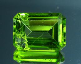 1.15 Ct Natural Green Peridot