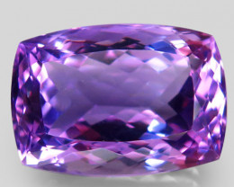 26.05 ct. Natural Top Nice Purple Amethyst Unheated Brazil - IGE Сertified