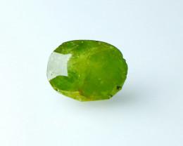 NR!!!! 1.00 Cts Natural - Unheated Green Garnet Gemstone