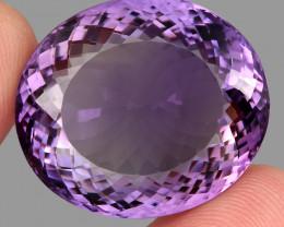 68.73 ct 100% Natural Earth Mined Unheated Purple Amethyst, Uruguay
