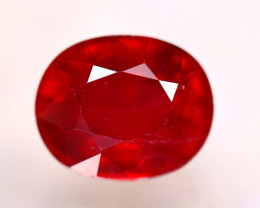 Ruby 4.50Ct Madagascar Blood Red Ruby D2610/A20