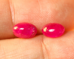 3tcw Earth-Mined Oval Cabochon Ruby Pair