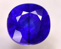 Ceylon Sapphire 7.45Ct Royal Blue Sapphire E0519/A23