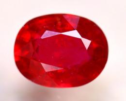 Ruby 3.82Ct Madagascar Blood Red Ruby E0718/A20