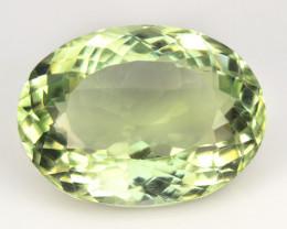 Green Amethyst 14.67 Cts Natural Loose Gemstone