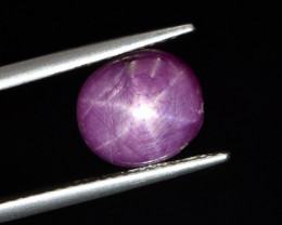 Natural Star Ruby 5.25 Cts from Burma