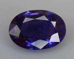 Blue Color Change Sapphire 0.82 ct Royal Blue Sri Lanka SKU.32