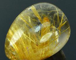 13.80Cts Natural Golden  Rutile  Quartz Drop shape  Brazil