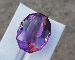 29.20 CTs Natural Amethyst Gemstones◇Brazil-SK10
